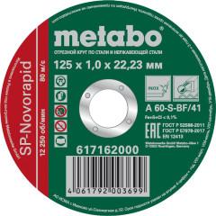 Круг отрезной по металлу Metabo SP-Novorapid 125x22.23x1 мм