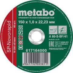 КруготрезнойпометаллуMetaboSP-NovorapidINOX150x1x22.23мм 617164000