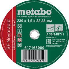 КруготрезнойпометаллуMetaboSP-Novorapid230x22.23x1.9мм 617168000