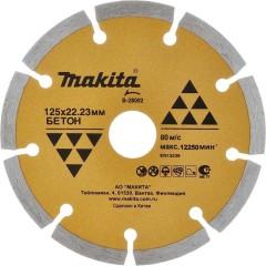 Диск алмазный Makita сегментный 125x22.23 мм