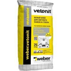 Плиточный клей Weber-Vetonit mramor 25 кг