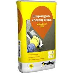 Армировочно-клеевая смесь Weber Vetonit weber.therm S100 25 кг