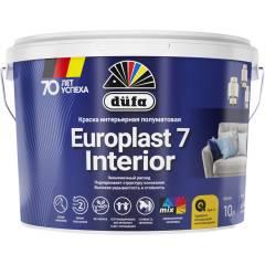 Краска интерьерная DÜFA Europlast 7 база 1 10 л