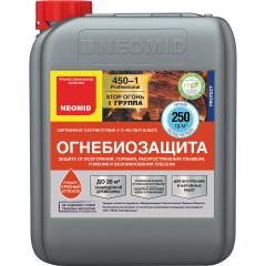 Антисептик Neomid 450 огнебиозащитный I группа тонированный 5 кг