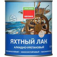 Лак яхтный Neomid глянцевый алкидно-уретановый 0.75 л