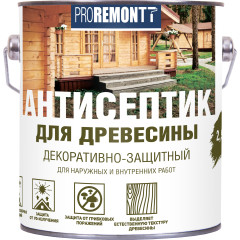 Антисептик Proremontt палисандр 2.5 л