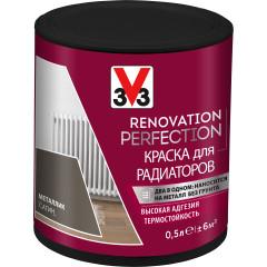 Краска для радиаторов V33 Renovation Perfection слоновая кость 0.5 л