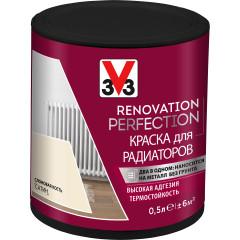 Краска для радиаторов V33 Renovation Perfection металлик 0.5 л