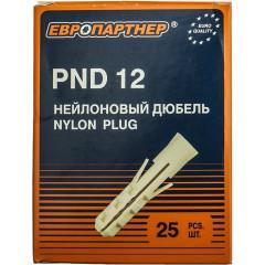 Дюбель нейлоновый Европартнер PND-12, 25 шт.