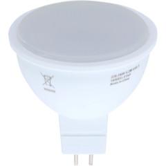 Лампа светодиодная матовая Osram GU5.3 5.2W 220V 3000K