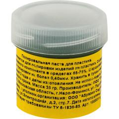Паста ГОИ №2 Мазь для пластика 35 г