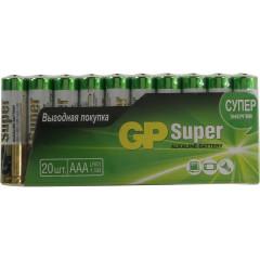 Батарейка алкалиновая GP Super Alkaline GP 24A-2CRVS20 ААА, 20 шт.