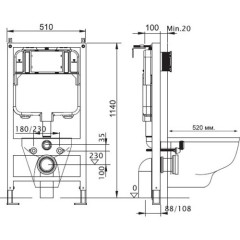 Инсталляция для подвесного унитаза Aquatek Slim 113x51 клавиша хром глянцевый