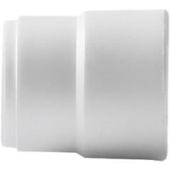 Муфта полипропиленовая Pro Aqua переходная PP-R Н-В белая 25-20 мм