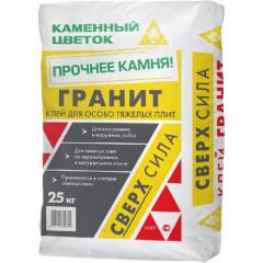 Плиточный клей Каменный цветок Гранит для керамогранита и тяжелой плитки 25 кг