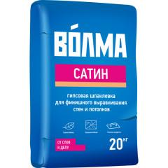 Гипсовая шпаклевка Волма Сатин белая 20 кг