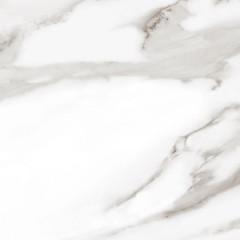 Плитка Монако 1 500x500 мм светло-серый, 5 шт.