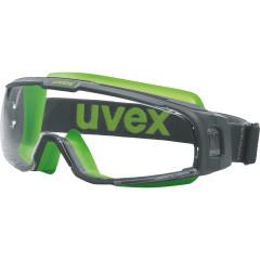 Очки Uvex U-sonic серо-зеленые