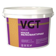 Краска мелкофактурная ВГТ ТР 01 18 кг
