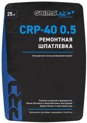 Шпатлевка ремонтная GLIMS PRO СRP-40 0.5 25 кг
