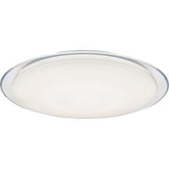 Светильник LED бытовой Эра SPB-6-70-RC Saturn (C) 70 Вт 3000-6500 К белый