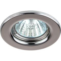 Точечный светильник Эра ST1 CH штампованный под лампу MR16 50 Вт хром