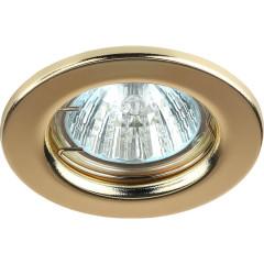 Точечный светильник Эра ST1 GD штампованный под лампу MR16 50 Вт золото