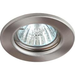 Точечный светильник Эра ST1 SN штампованный под лампу MR16 50 Вт сатин никель