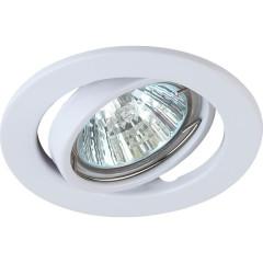 Точечный светильник Эра ST2A WH штампованный поворотный под лампу MR16 50 Вт белый