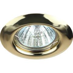 Точечный светильник Эра ST3 GD штампованный под лампу MR16 50 Вт золото