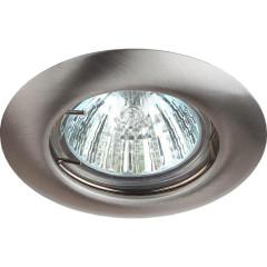 Точечный светильник Эра ST3 SN штампованный под лампу MR16 50 Вт сатин никель