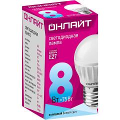 Лампа светодиодная Онлайт OLL-G45-8-230-6.5K-E27