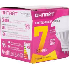 Лампа светодиодная Онлайт OLL-MR16-7-230-6.5K-GU5.3
