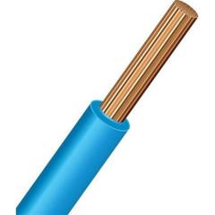 Провод Remz ПуГВ 1x16 мм2 100 м синий