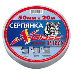 Серпянка X-Glass Pro 50 мм x 20 м