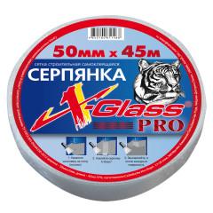 Сетка стеклотканевая самоклеящаяся (серпянка) X-Glass 50мм*45м