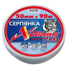 Серпянка X-Glass Pro 50 мм x 90 м