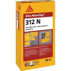 Ремонтный раствор Sika MonoTop-312N 25 кг