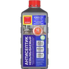 АнтисептикбиозащитныйNeomid430Eco1л концентрат1:9