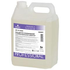 Гигиенический гель для рук Prosept с антибактериальным эффектом на основе ЧАС 5 л