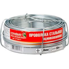 Проволока стальная оцинкованная 2.0 мм 30 м