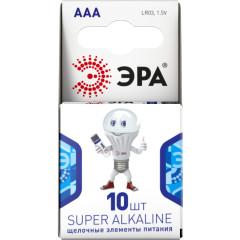 Батарейка Эра ААА упаковка, 10 шт.