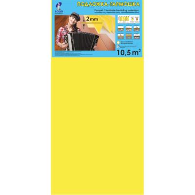 Подложка-гармошка Солид желтая 1050х10000х2 мм 10.5 м2