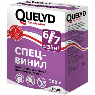 Фото - Клей для виниловых обоев QUELYD СПЕЦ-ВИНИЛ 300 г клей для всех видов обоев quelyd с индикатором 150 г