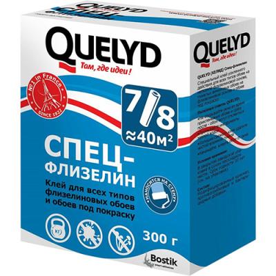 Фото - Клей для обоев на флизелиновой основе QUELYD СПЕЦ-ФЛИЗЕЛ 300 г клей для всех видов обоев quelyd с индикатором 150 г