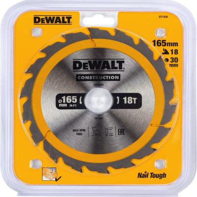 Фото - Пильный диск по дереву с гвоздями Dewalt Construction 165x20 мм 18 зубов DT1933-QZ диск dewalt construction пильный по дереву с гвоздями 250x30mm dt1956 qz
