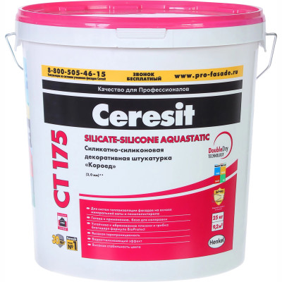 Штукатурка декоративная Ceresit CT 175 силикатно-силиконовая короед зерно 2 мм база 25 кг