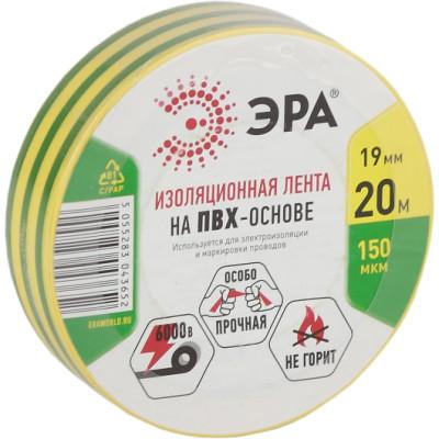 Изолента ПВХ Эра 150 мкм 19 мм x 20 м желто-зеленая недорого