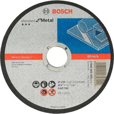 Диск отрезной Bosch Standard по металлу прямой 125х1.6 мм коронка по металлу bosch standard 56 мм 2 608 584 848