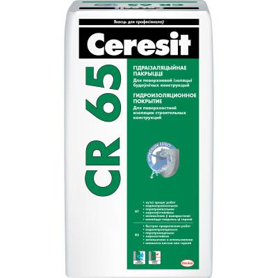Гидроизоляция Ceresit CR 65 Waterproof цементная 20 кг
